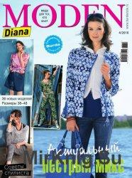 Diana moden №4 2016