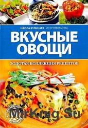 Школа кулинара №9 2016