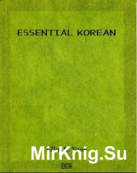 Essential Korean (Book + Audio)