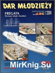 Fregata Dar Mlodziezy [GPM 969]