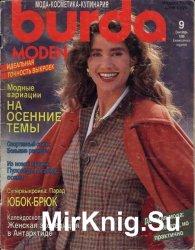 Burda moden №9 1989