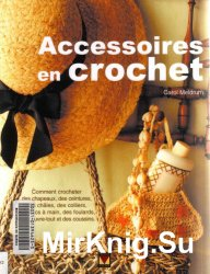 Accessoires en crochet