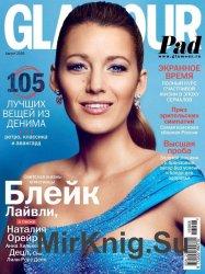 Glamour №8 (август 2016)