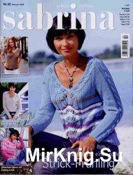 Sabrina №2 2009