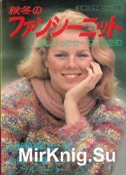Knitting №73 1990