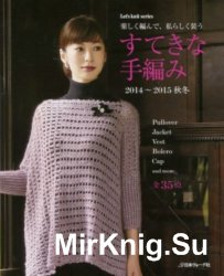 Let's Knit series №80432