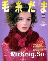 Keito Dama №137 2008