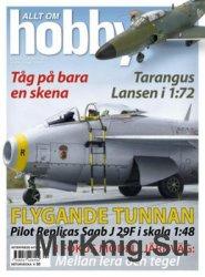 Allt om Hobby 2016-06/07