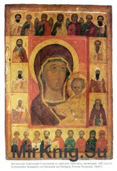 Цифровые репродукции православных икон XIII-XIX в.в.