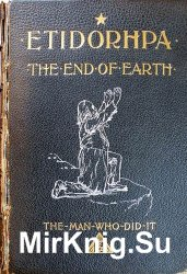 Этидорпа или край Земли