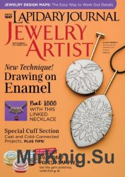 Lapidary Journal Jewelry Artist, September-October 2016
