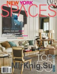 New York Spaces - September 2016
