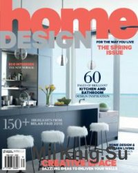Home Design - Vol.19 Is.4 2016