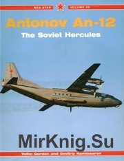 Antonov An-12 The Soviet Hercules (Red Star 033)