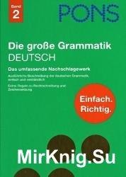 Die groВe Grammatik Deutch