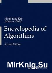 Encyclopedia of Algorithms, Second Edition