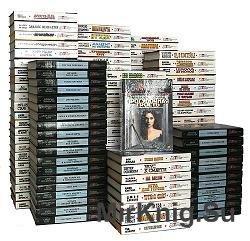 Серия - Мастера остросюжетного детектива (424 книги)