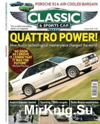 Classic & Sports Car - October 2016 (UK)