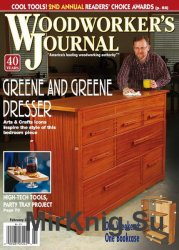 Woodworker's Journal №1 - February 2016
