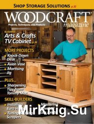 Woodcraft №67 - October-November 2015