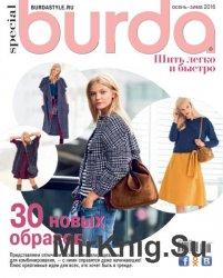 Burda Special №6 2016