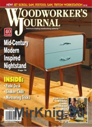 Woodworker's Journal №5 2016