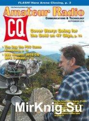 CQ Amateur Radio №9 2016