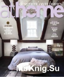 Athome - September/October 2016