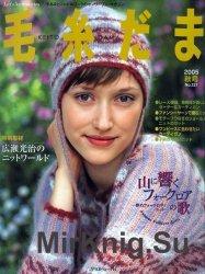 Keito Dama №127