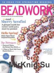 Beadwork Vol.19 №3 2016