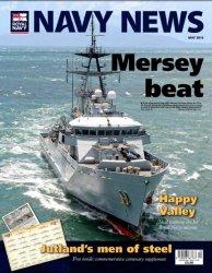 Navy News №5 2016