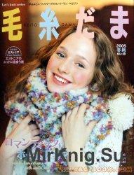 Keito Dama No.128