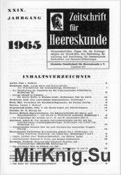 Zeitschrift fur Uniformkunde №197-202