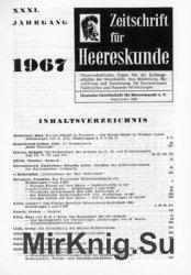 Zeitschrift fur Uniformkunde №209-214