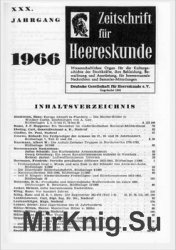 Zeitschrift fur Uniformkunde №203-208