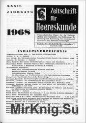Zeitschrift fur Uniformkunde №215-220