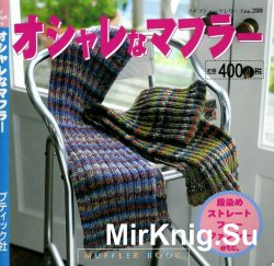 Boutique knit Muffler book no.280