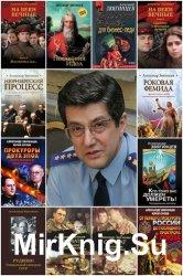 Александр Звягинцев. Сборник произведений (40 книг)