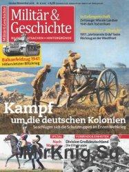 Militar & Geschichte 6/2016