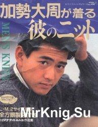 Men's knits №490