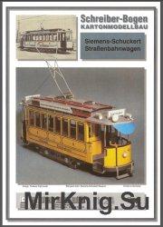 Трамвай Siemens-Schuckert [Schreiber-Bogen]