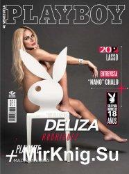Playboy №9 (September 2016) Venezuela