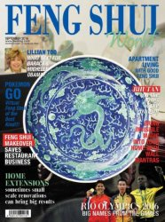 Feng Shui World — September 2016
