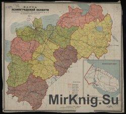 Карта Ленинградской области. 1927 г.