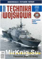 Nowa Technika Wojskowa 2016-08 (303)