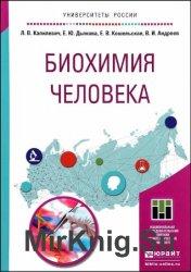скачать книгу василенко а тренинг питание спортивная фармакология в бодибилдинге на андройд