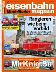 Eisenbahn Magazin 2016-10