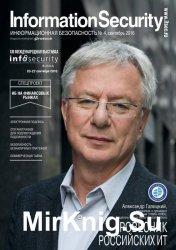 Information security / Информационная безопасность №4 2016