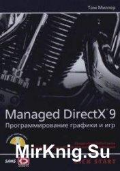 Managed DirectX 9 с управляемым кодом. Программирование игр и графика  (+CD ...