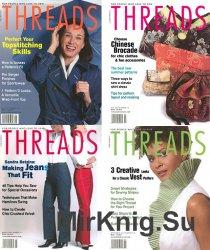 Архив журнала Threads за 2004 год